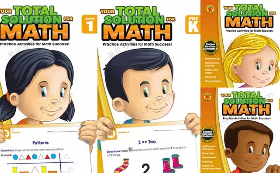 《Your Total Solution for Math》四册彩色数学英文练习册PDF 百度网盘下载