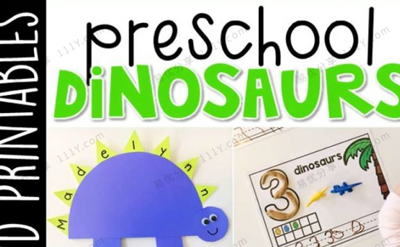 《Preschool Dinosaurs》幼儿园恐龙主题互动书技能启蒙PDF 百度网盘下载