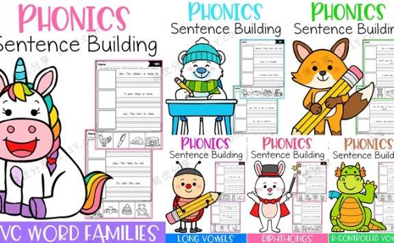 《Phonics Sentence Building》自然拼读阅读理解练习全6册PDF 百度网盘下载