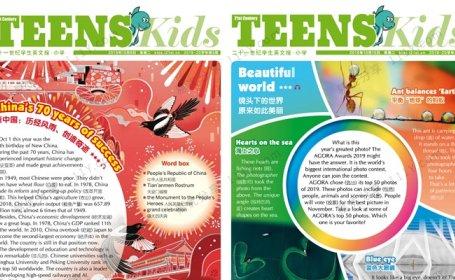 《21世纪英文报纸》74份小学版精选英文杂志PDF 百度网盘下载