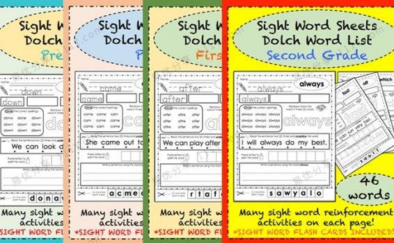 《Sight Word Worksheets Bundle》高频词英文练习四册PDF 百度网盘下载