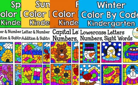 《Color By Code First Grade Bundle》TPT四册涂色认知作业纸 百度网盘下载