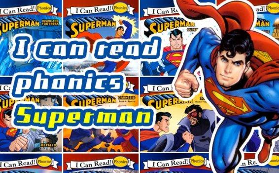 《I can read phonics Superman》超人英文绘本故事12册 百度网盘下载