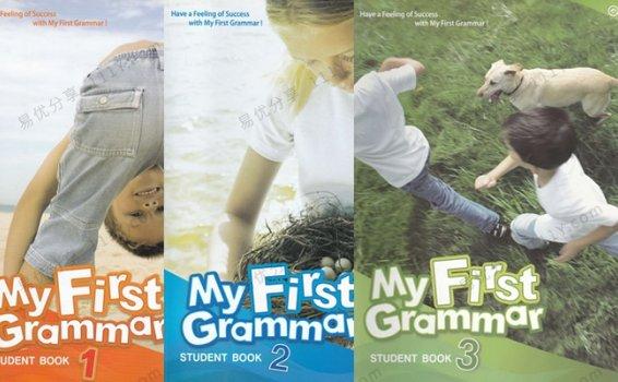 《My First Grammar》1-3级初级语法英文练习册+学生用书PDF 百度网盘下载