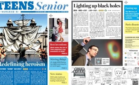 《21世纪英文报纸》高中版精选82份学生英文杂志 百度网盘下载