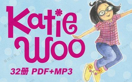 《Katie Woo英语阅读桥梁书》32册英文绘本故事PDF+MP3 百度网盘下载