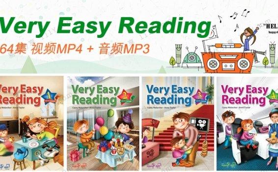《Very Easy Reading》64篇英语分级阅读视频+音频 百度网盘下载