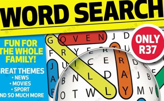 《YOU Word Seach》字母拼写寻找减压游戏书PDF 百度网盘下载