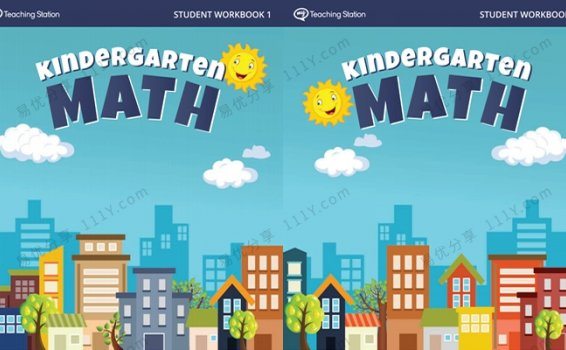 《Kindergarten Math》数学英文练习册附答案PDF 百度网盘下载