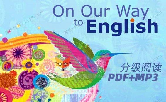 《On Our Way to English》ESL分级阅读英文绘本188册含配套音频 百度网盘下载