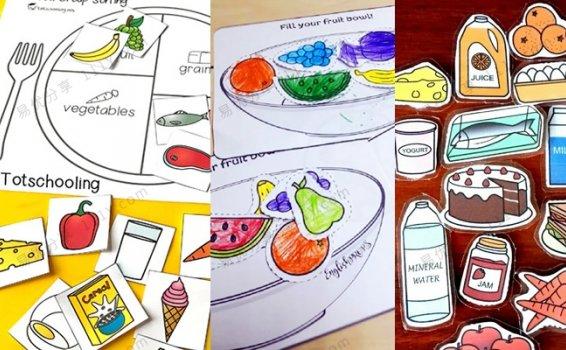 《三套Food食物英文教具》主题词汇黑白涂色分类练习PDF 百度网盘下载