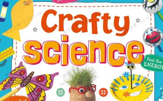 《Crafty Science》DK科学启蒙STEM绘本手工PDF 百度网盘下载