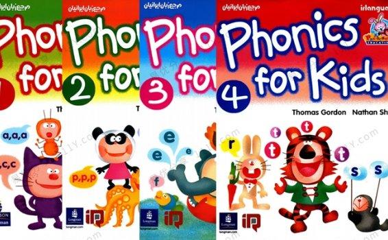 《Phonice for Kids》英文字母启蒙教材四册PDF+MP3音频 百度网盘下载