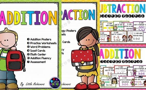 《Addition and subtraction workbook Poster》加减法练习册海报四册PDF 百度网盘下载