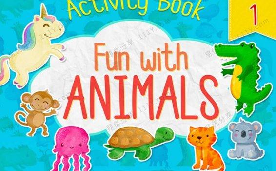 《Fun with Animals》字母数字涂色迷宫认知启蒙练习册PDF 百度网盘下载