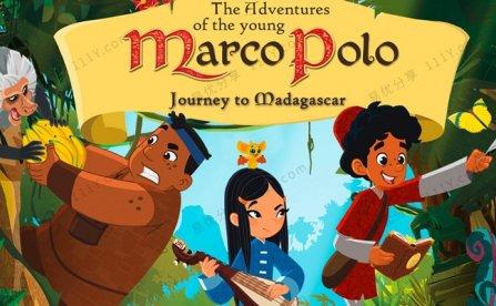 《Young Marco Polo小马可波罗历险记》26集英文版东方文化动画视频 百度网盘下载