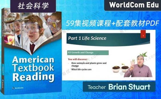 《American Textbook Reading》小学社会科学视频课程+配套教材 百度网盘下载