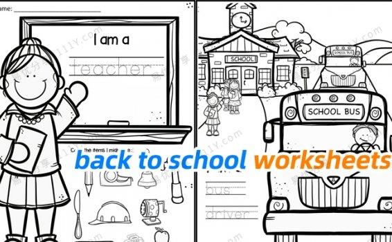 《back to school worksheets》英语学习兴趣练习题作业纸PDF 百度网盘下载
