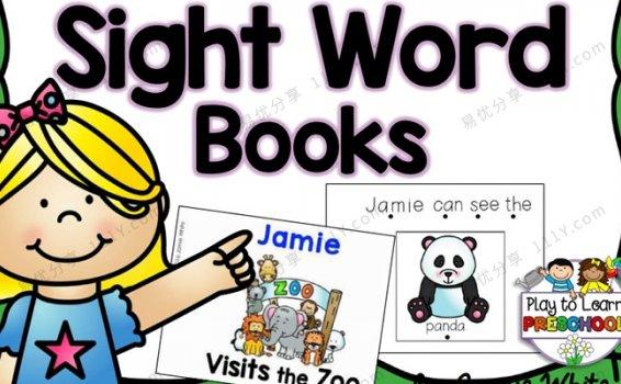 《Name Sight Word Books》226页名称高频词练习作业纸PDF 百度网盘下载