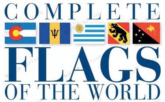 《Complete flags of the world》248页DK国旗百科全书PDF 百度网盘下载
