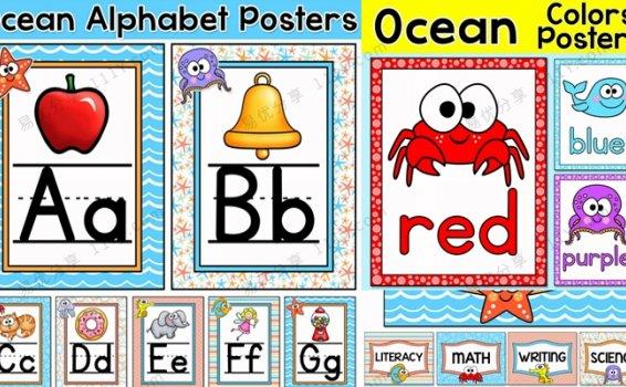 《Ocean Theme Decor Bundle》海洋主题环创海报闪卡PDF 百度网盘下载