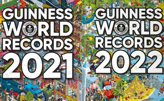 《Guinness World Records 2021,2022》吉尼斯世界纪录大全英文杂志PDF 百度网盘下载